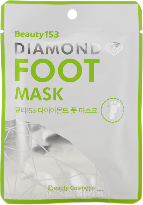 Beauugreen Маска для ног Beauty153 Diamond Foot Mask 280р